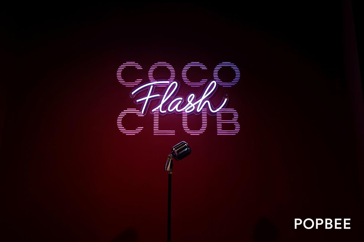 Image of 2019 最想去的時尚派對:Chanel Coco Flash Club 來了