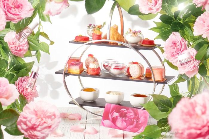 浪漫的 Tea Time 時光!Chantecaille 與香港洲際酒店推出粉紅玫瑰下午茶