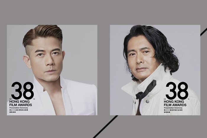 周潤發帥過郭富城?香港金像獎特刊照曝光,網友幽默回應:「以為是剪髮型錄!」