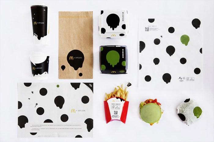 「這包裝捨不得丟」:McDonald's 和台灣設計師詹朴合作,不走傳統紅黃配色了!