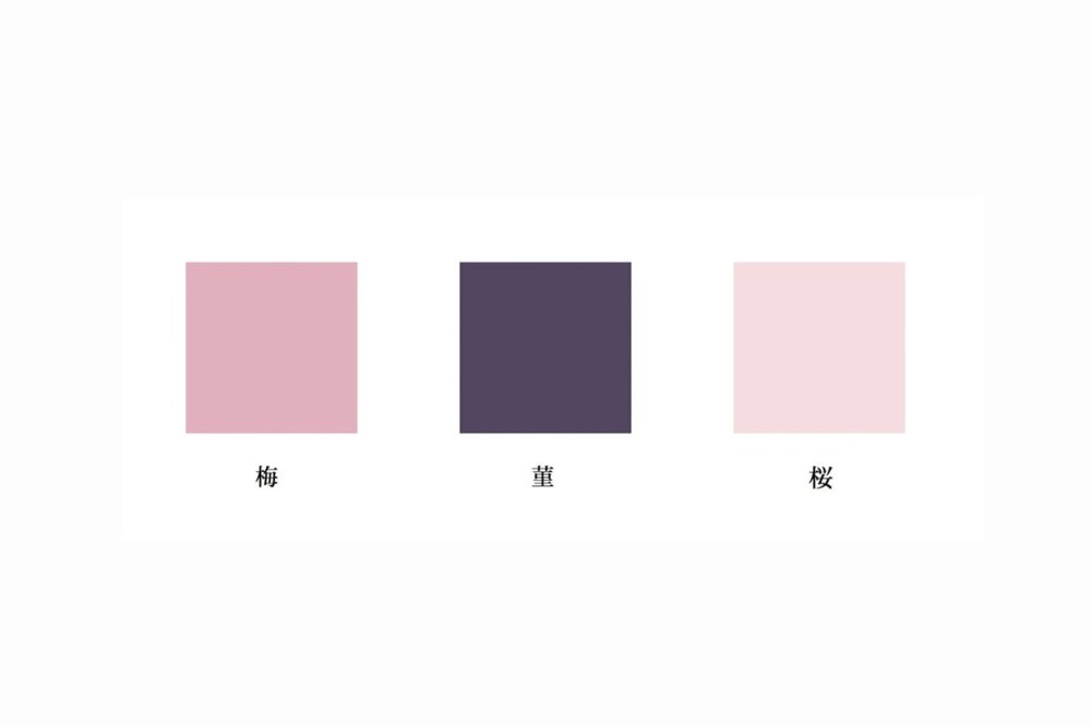 reiwa color