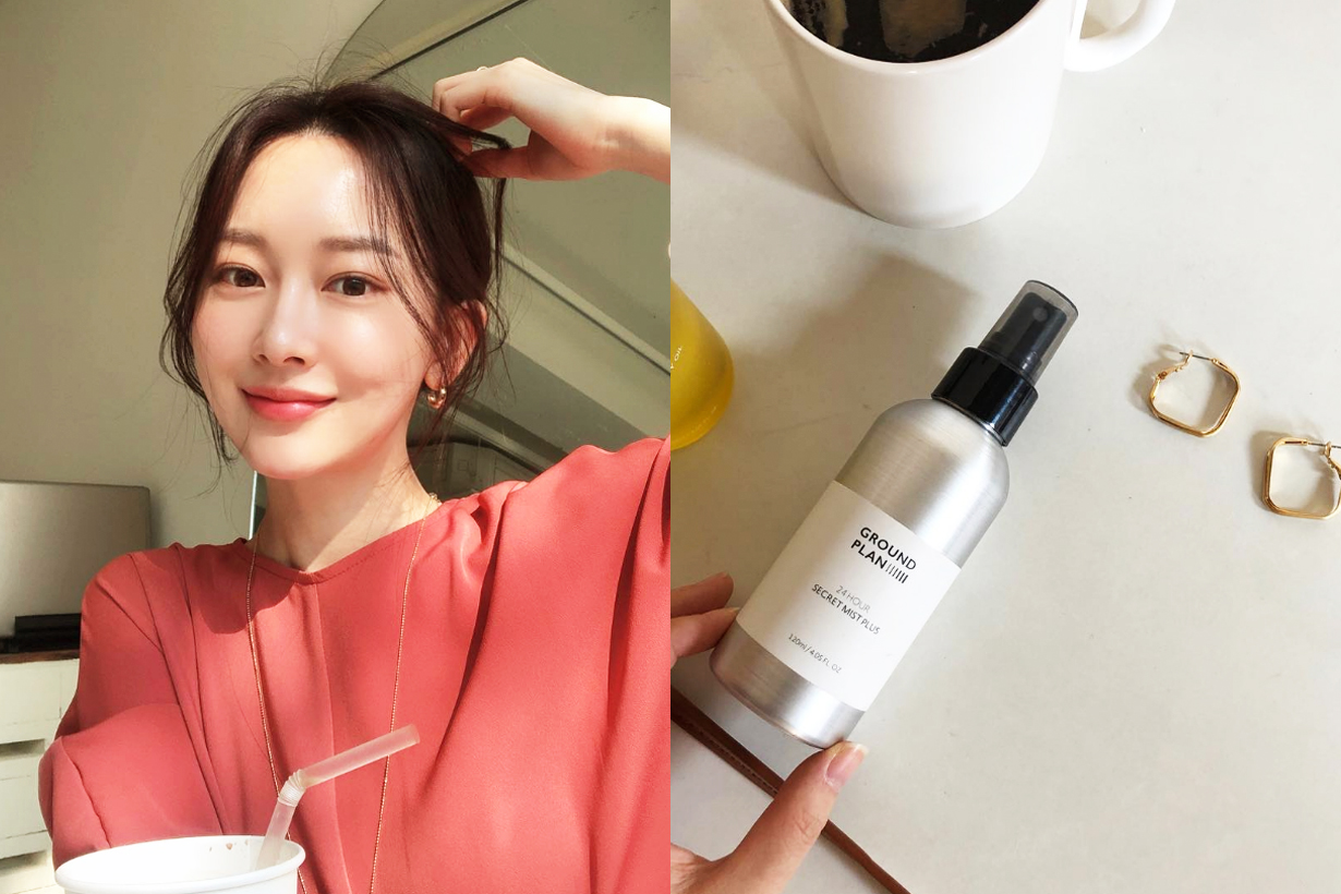 Korean Girls skincare Ground Plan 24 Hour Secret Mist  Moisturising Spray sensitive irritated skin