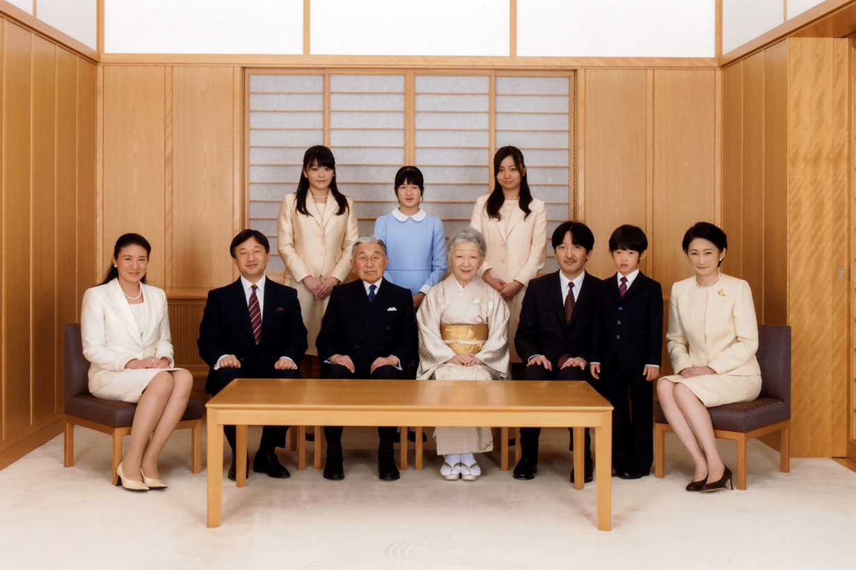 Japan royal family Owada Masako Reiwa dressing