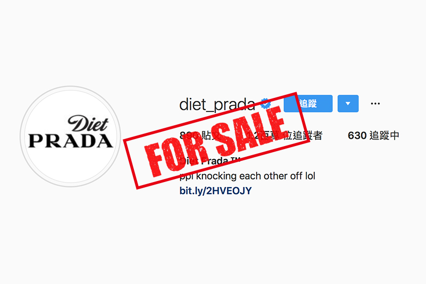 Diet Prada instagram account for sale