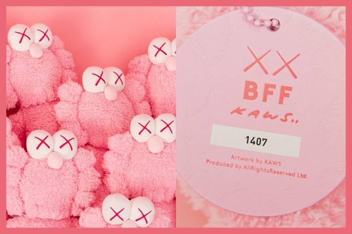 突發!KAWS 宣佈推出 BFF 粉紅色版限量公仔,明天接受抽籤登記!