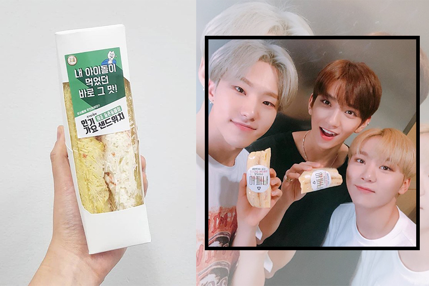 korea k-pop inkigayo sandwich