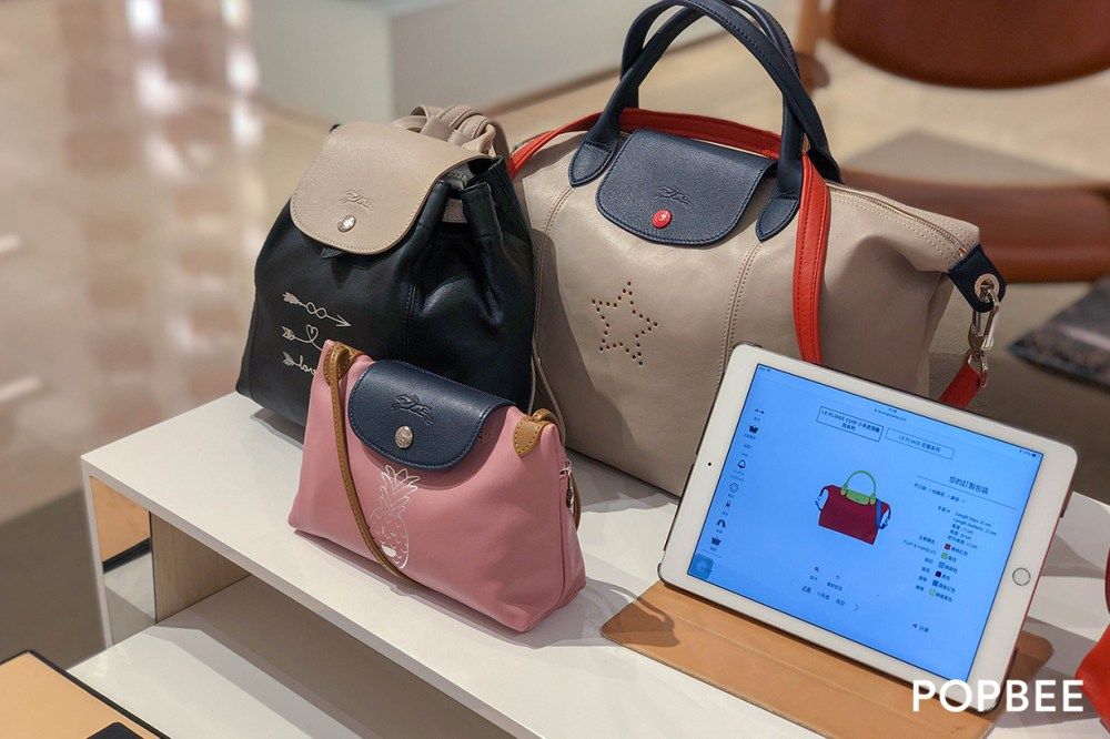 longchamp customize handbags le pliage cuir taiwan