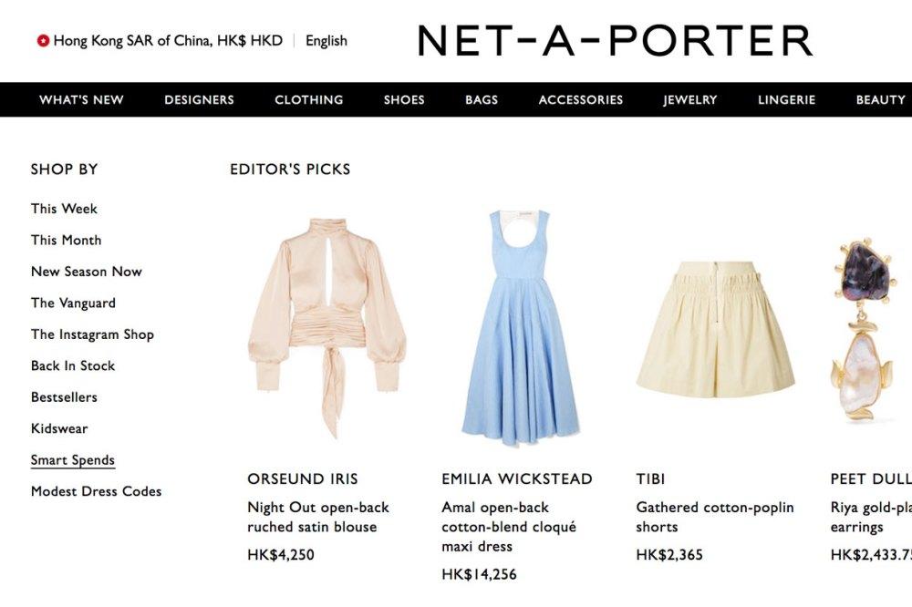 net-a-porter-smart-spends