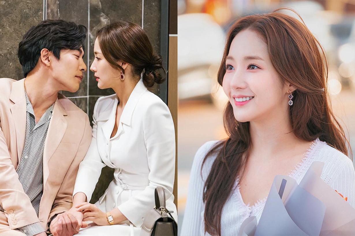 Park Min Young Rachel Her Private Life Korean drama tvN drama Hairstyles bun hair hair styling tips 2019 hairstyles trend korean girls