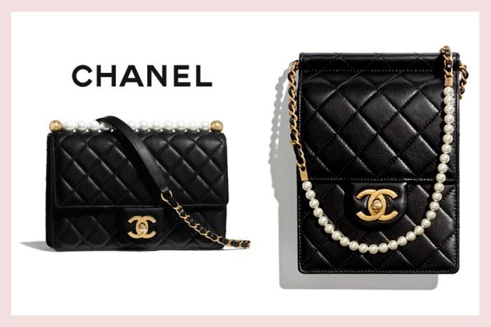 當經典 Chanel 手袋遇上高雅的珍珠,這系列包包怎會有女生能抗拒?