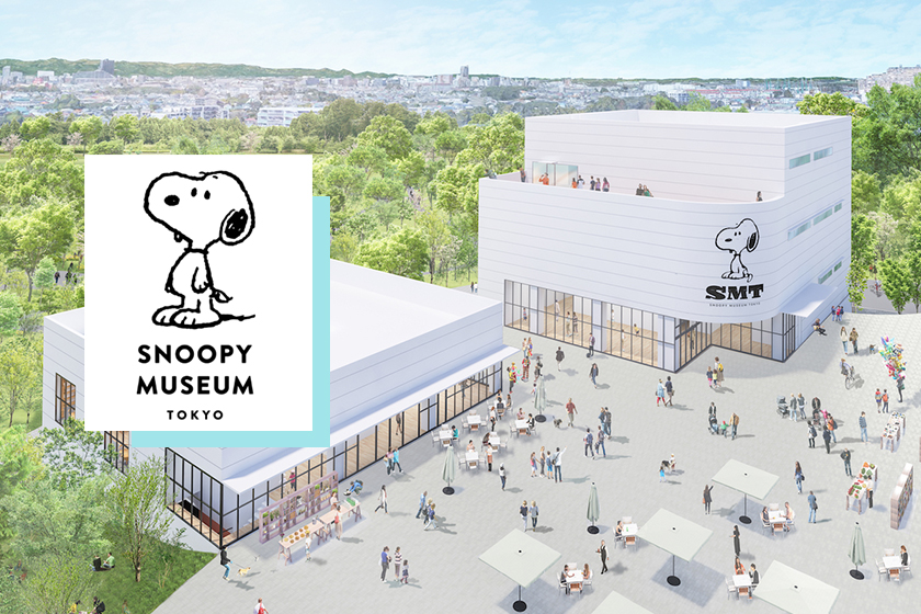 Snoopy Museum in Grand Berry Park Japan