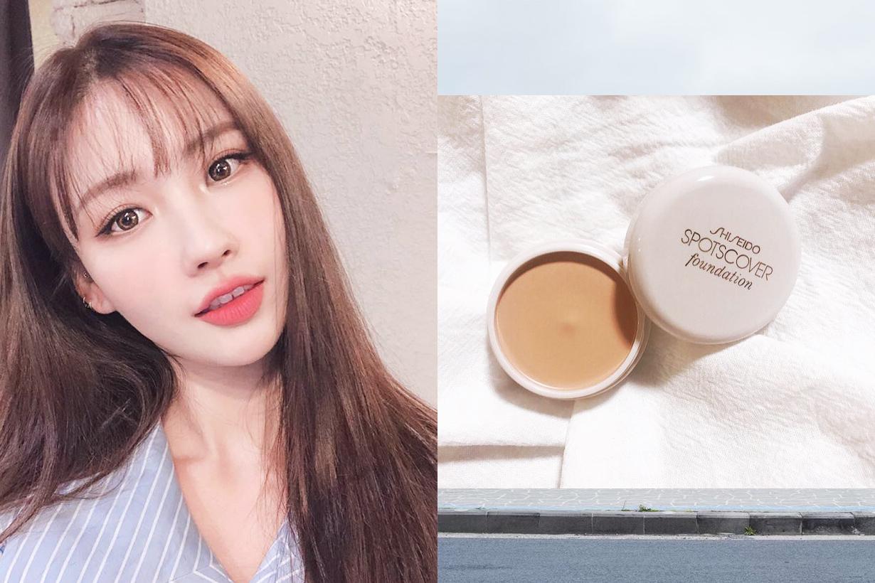 Shiseido Spotscover Foundation best concealer makeup cosmetics dark eye circles spots freckles Acne Scars j beauty japanese makeup