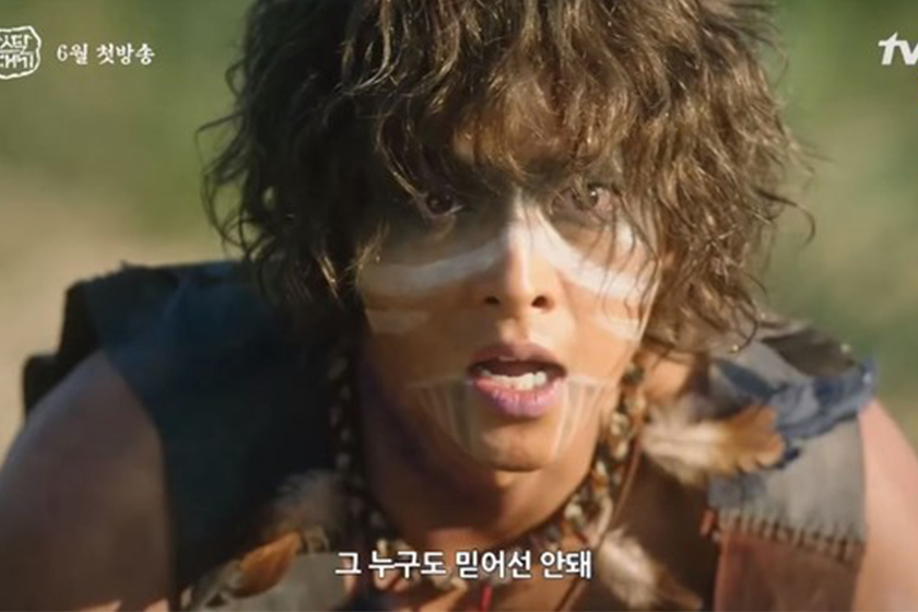 Song Joong Ki korean drama Arthdal Chronicles