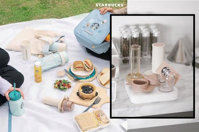 韓國 Starbucks 野餐系列:除了有 Tiffany Blue 小物外,更有手壓濃縮咖啡機!