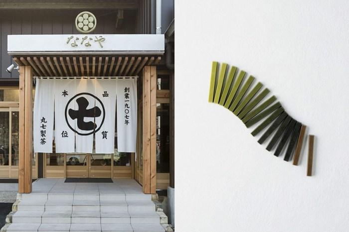 號稱世界最濃!日本品牌推出「1-7級」不同等級的抹茶濃度,你們敢嘗試看看嗎?