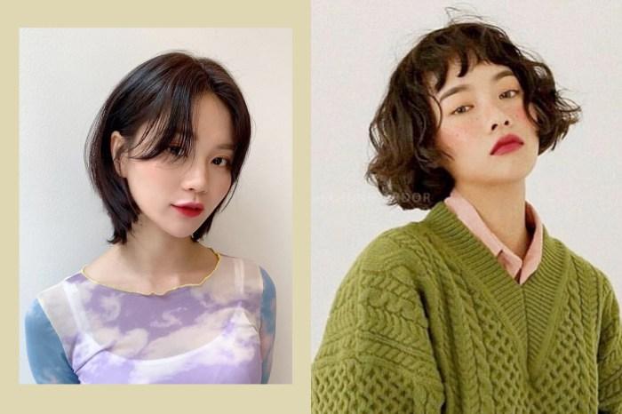 好好掌握層次,短髮變化更多:參考韓國女生現在大熱的 10+ 短髮靈感!