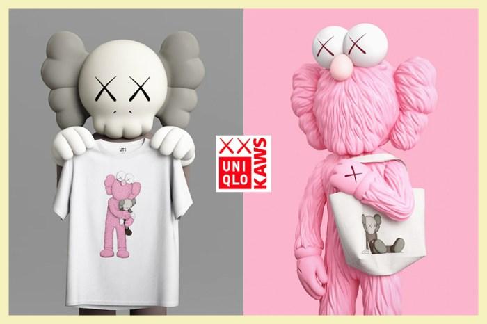 發售日期確定!KAWS x Uniqlo 完整系列 22 款單品及價錢大公開!