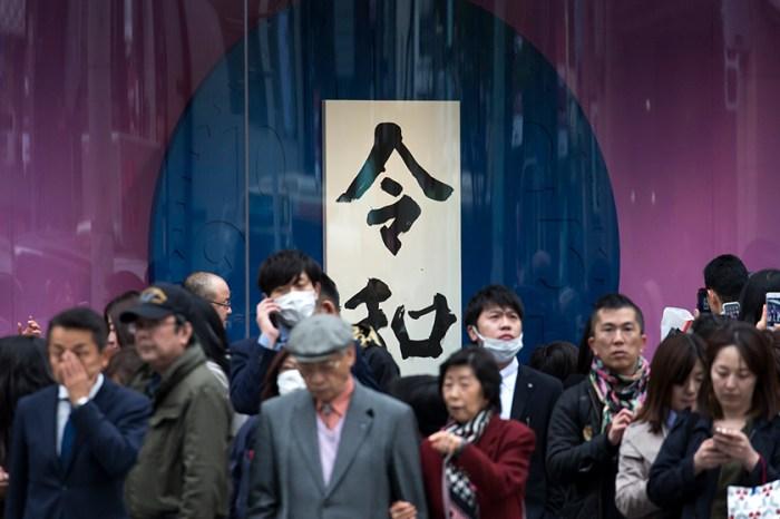 迎來新氣象!日本新年號「令和」究竟是怎麼誕生的?原來還有這些備選名稱!