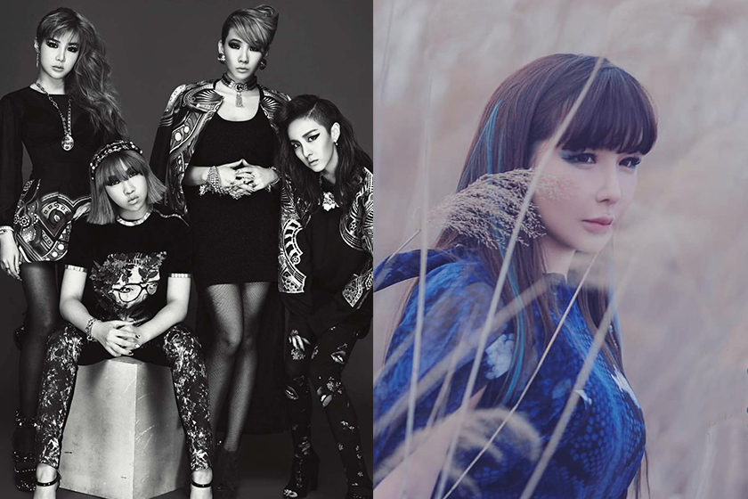 Park Bom 4:44 MV Same scene 2NE1 Come Back Home