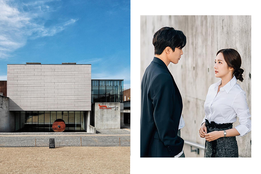 Korean Her Private Life Drama Scene Park Min-young Kim Jae Uck Art Museum