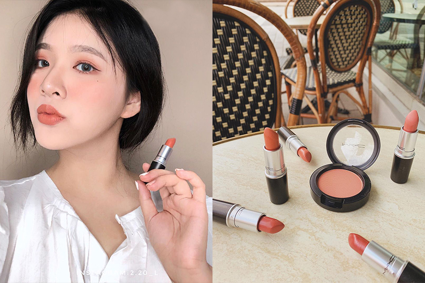 M.A.C Cosmetics  Milk Tea Color Lipstick