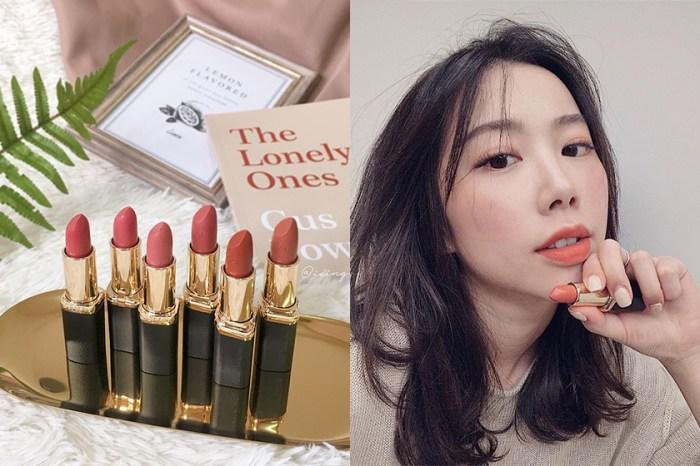 L'Oréal 高質唇彩推出「楓葉玫瑰」莫蘭迪色調!親民價格就算包色也不心痛!