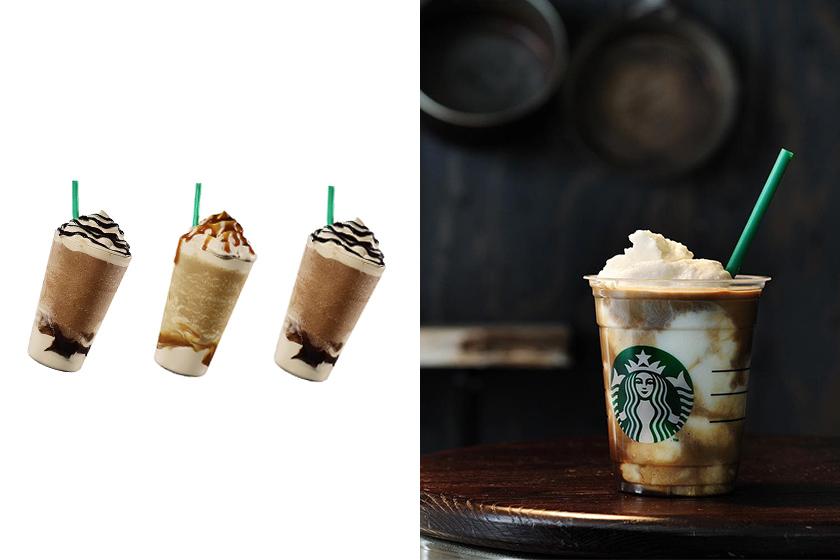 Starbucks Triple Mocha Frappuccino Dark Caramel Coffee Frappuccino