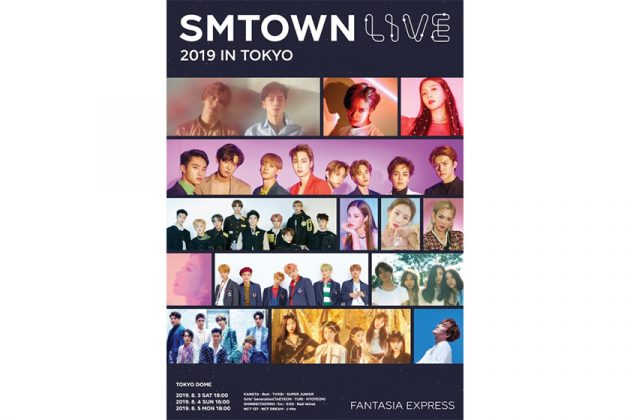 f(x) 4 members SMTOWN Live 2019 Tokyo