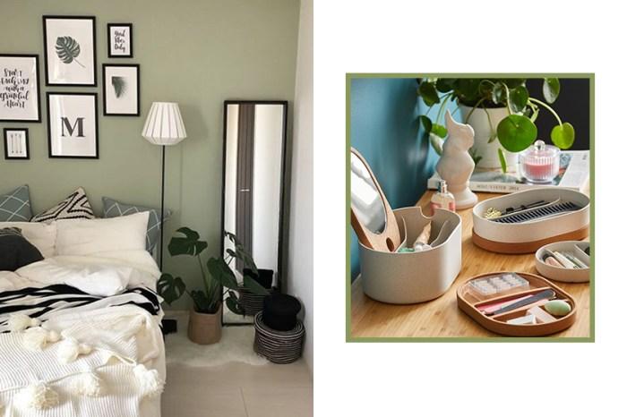盤點 10 樣能令生活更美好的人氣 IKEA 小物!現在就提升居家質感吧!