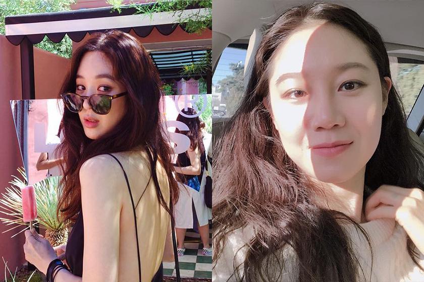 Kong Hyo Jin Jung Ryeo Won Travel With Beautiful Sister Families