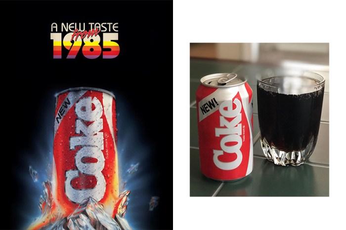 「最難喝可樂」是什麼味道?Coca-Cola 聯手《Stranger Things》推出 1985 年版可樂!