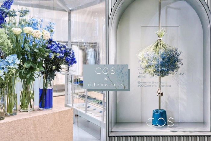 COS 與花藝品牌合作,在店內打造出一間夢幻的藍色花店!