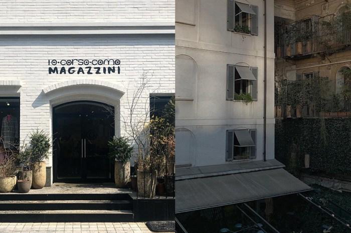 即將熄燈:到底是什麼原因,讓 10 Corso Como 這家「選物店始祖」匆忙退出中國市場?