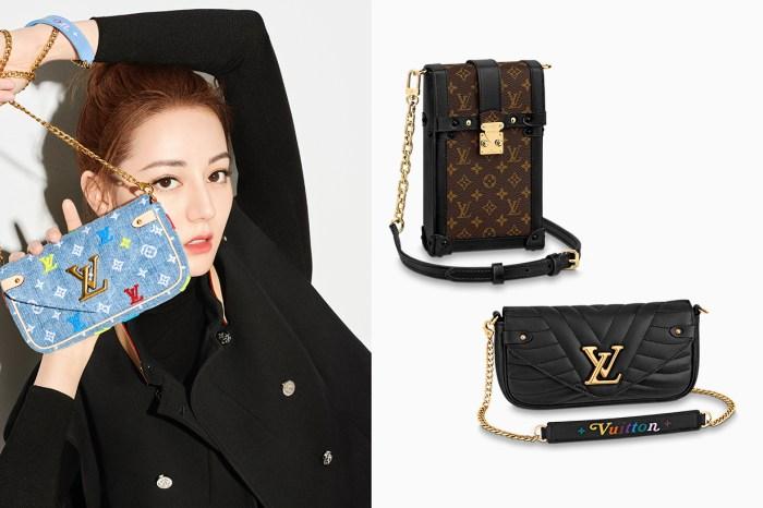 Louis Vuitton 今季的 Chain Wallet,是性價比最高的入門單品!