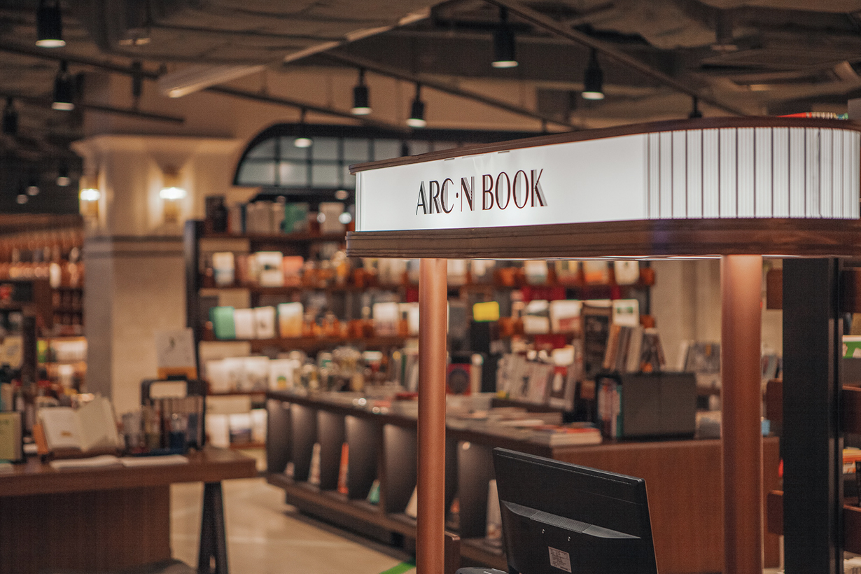 new book store ARC.N.BOOK in Seoul