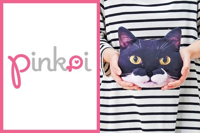 日系品牌 Felissimo 終於登陸 Pinkoi!不用到日本也能買到可愛動物雜貨!