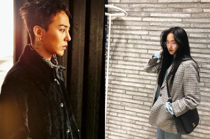 G Dragon 事隔 1 年再次跟她傳緋聞!粉絲相信:他們應該很快結婚吧!