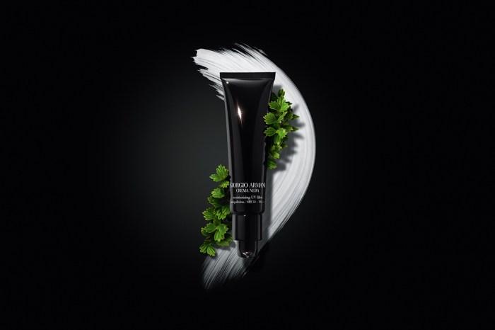 Giorgio Armani Beauty 推出全新防曬霜, 同時抵降紫外線和保濕!