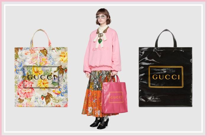 時尚女生今季購物清單必備!Gucci 最新推出的經典耐用 Tote Bag 盡顯高級奢華感
