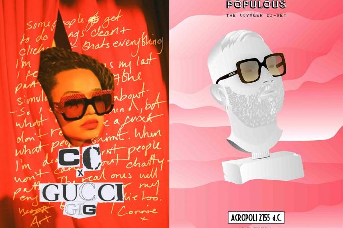 Gucci 推出 #GucciGig 企劃,將音樂與時尚完美結合!