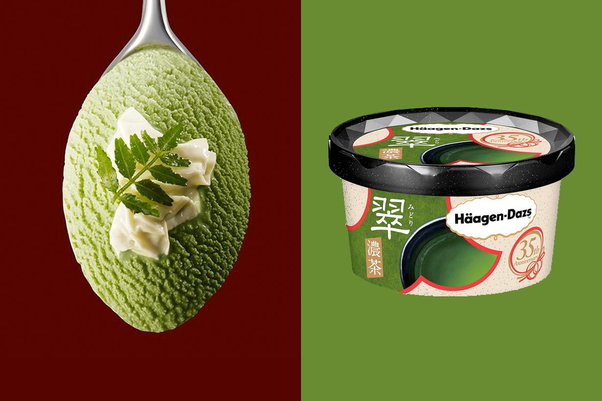 haagen daze new flavor 35th anniversary matcha deep tea