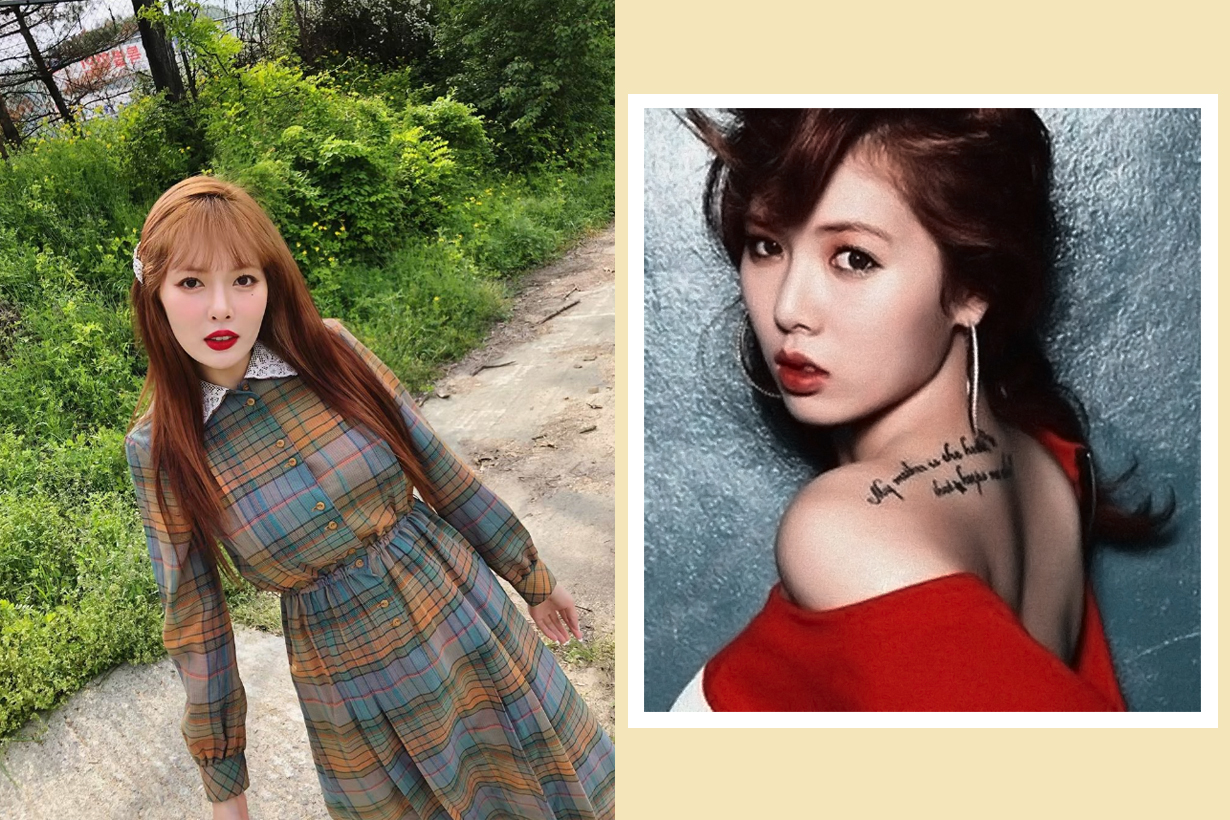 Hyuna Kim Plastic Surgery rumours Weibo video live broadcast look different without makeup k pop korean idols celebrities singers