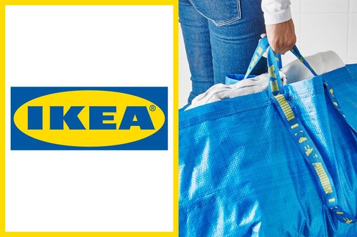 Ikea 經典購物袋大變身,變成彩虹色背後原來意義很大!