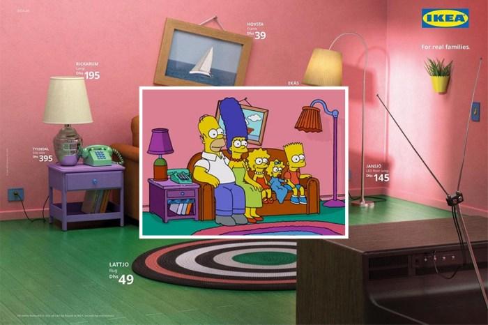 美劇中的佈景成真?IKEA 神還原《The Simpsons》、《Friends》、《Stranger Things》經典客廳!