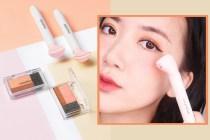 韓國 Innisfree 推出「眼影神器」,以後化眼妝也不過是 5 秒的事!