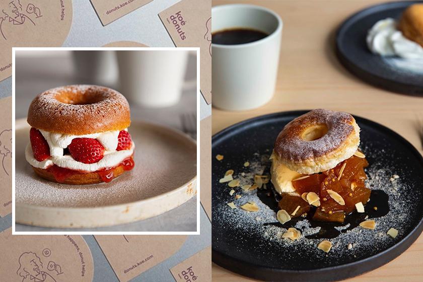 Japan Kyoto Koe Donuts Kengo Kuma Yu Nagaba