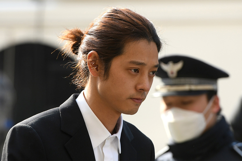 jung joon young admit sexual harassment