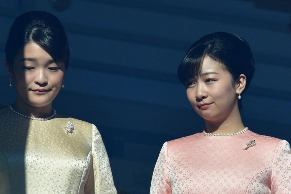 Kako japan royal family princess beautiful Naishinnō meet