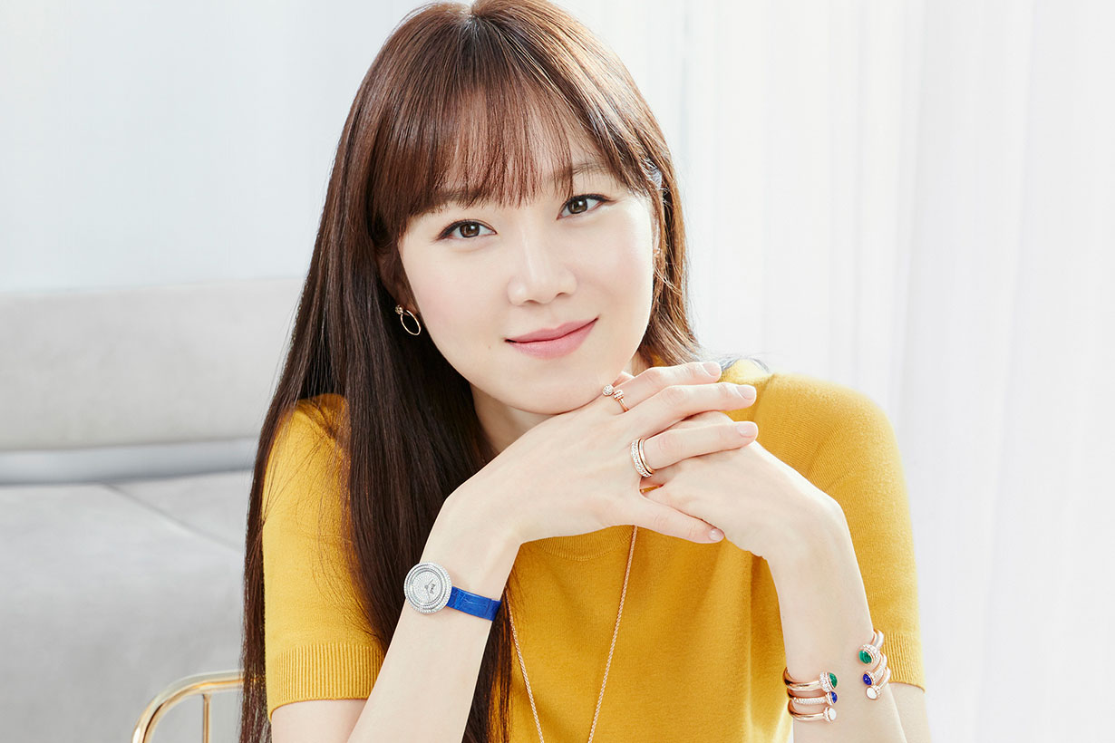 Kong Hyo Jin Piaget