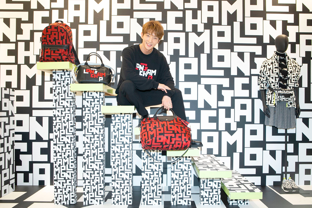 Lee Joon Gi longchamp lgp taipei 101 event pop up